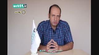 نظر دکتر رضا شیرازی درباره پارامترهای سایت MOZ