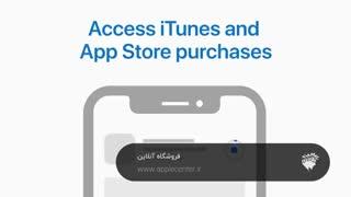 کاربرد اپل آیدی چیست ؟ چرا حتما باید شخصی باشد ؟