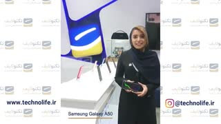 معرفی گوشی سامسونگ A50 | خرید آنلاین و حضوری از تکنولایف