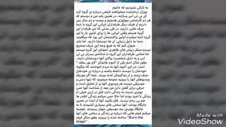 جواب پوران درخشنده به کامنت یکی از آرمی ها(pouran derakhshandeh/BTS/ARMY/iran)