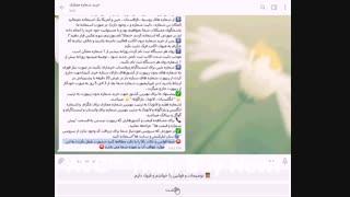 خرید شماره مجازی بدون ریپورت برای تلگرام سالم و امن