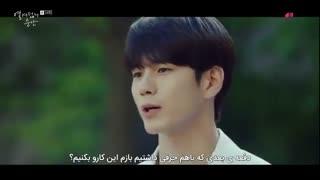 قسمت چهاردهم سریال لحظه ای در هجده سالگی + زیرنویس فارسی چسبیده