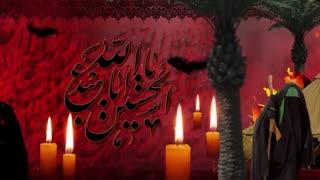 فرا رسیدن ایام عزاداری سید الشهدا بر شما تسلیت عرض می نماییم