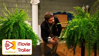 تریلر | فیلم Between Two Ferns: The Movie | نتفلیکس