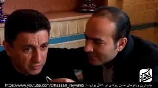 ژنرال فوتبال ایران - امیر قلعه نویی