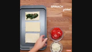 دستور آسان آشپزی: لقمه اسفناج