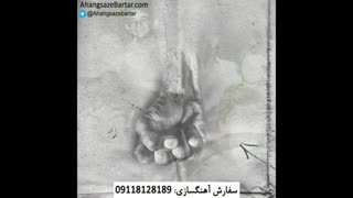 آهنگ بی کلام مهران از علی سورنا