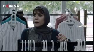 فیلم وارونگی بحث نیلوفر(سحر دولتشاهی) با برادرش (علی مصفا)