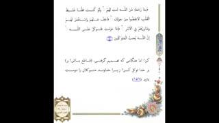 صفحه  071 -قرآن کریم