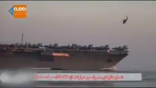 اقتدار شناور نیروی دریایی سپاه در برابر ناو آمریکایی در خلیج فارس