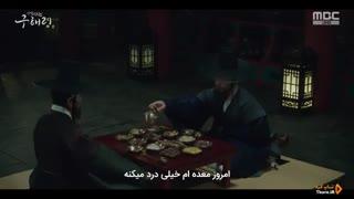 قسمت پانزدهم (30-29) سریال کره ای Rookie Historian Goo Hae Ryung زیرنویس فارسی چسبیده