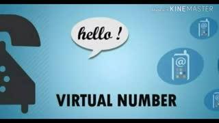 پکیج آموزشی ساخت شماره مجازی همه کشور ها (حتما ببینید)