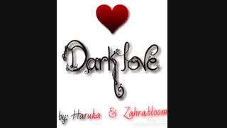 رمان عشق تاریکی پارت چهارم