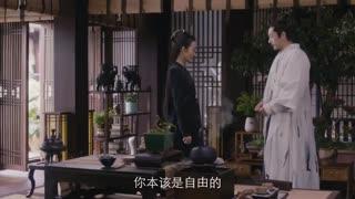 سریال چینی نووولند، پرچم عقاب قسمت 13 با زیرنویس فارسی