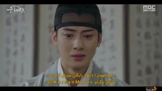 قسمت شانزدهم (31-32) سریال کره ای Rookie Historian Goo Hae Ryung زیرنویس فارسی چسبیده