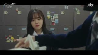 قسمت چهارم لحظه ای در 18 سالگی با بازی اونگ سونگ وو [وانا وان]