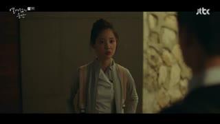 قسمت پنجم لحظه ای در18 سالگی با بازی اونگ سونگ وو[وانا وان]