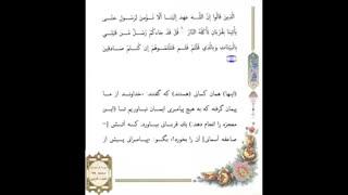 صفحه  074 -قرآن کریم
