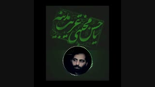 کربلایی سعید نقدعلیزاده، شب پنجم محرم ۹۸