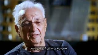 معرفی آثار معمار معروف فرانک گهری
