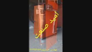 دستگاه خشک کن میوه دوکابینه نیمه اتومات مهندس حیدرپور۰۹۲۲۹۵۴۱۵۷۶