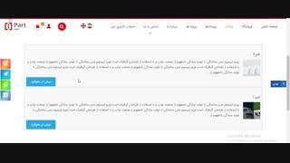 طراحی سایت فروشگاهی/ بخش 2- شرکت نونگار