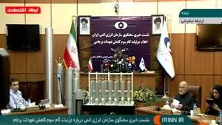 جزئیات گام سوم ایران در کاهش تعهدات برجامی