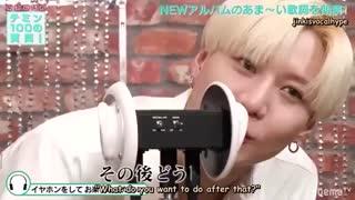 190901 [ENG SUB] Taemin on Abema TV Live