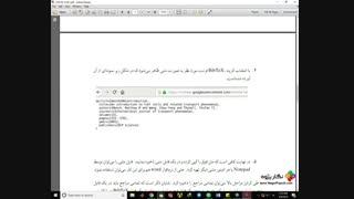 نگارپژوه :: ویراستاری مراجع مقالات با بایبتکسbibtex