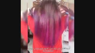 آموزش رنگ مو تخصصی