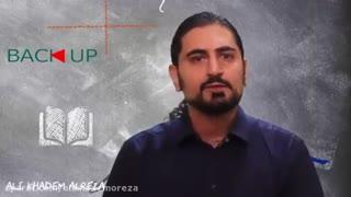 مصاحبه رسانه بک آپ با علی خادم الرضا در مورد کارآفرینی