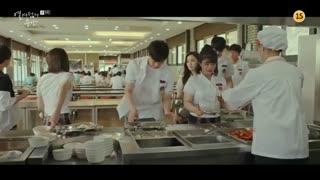 قسمت هشتم لحظه ای در 18 سالگی با بازی اونگ سونگ وو [وانا وان]