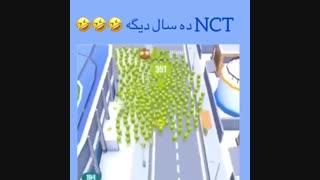 NCT ده سال دیگه