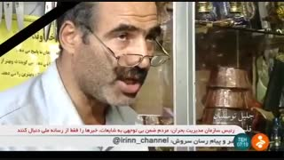 Iran Handmade Knife makers, Zanjan city سازنده چاقو دستساز شهر زنجان ایران