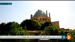 Iran Nature & Historical ruins, Zanjan province  ویرانه های تاریخی ایلخانیان و طبیعت زنجان ایران