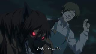 BEM قسمت 7 فارسی