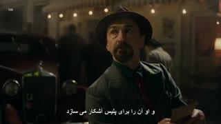 فیلم میگره در مون مارتر - Maigret in Montmartre 2017 با زیرنویس فارسی
