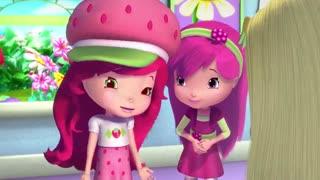 توتفرنگی کوچولو - فصل ۱ قسمت ۳