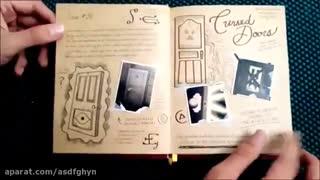 دفترچه خاطرات یا جرنال 3 فورد در واقعیت