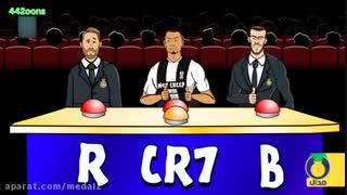 انیمیشن؛تلاش رئال برای پیدا کردن جانشین رونالدو قسمت 2(دوبله)
