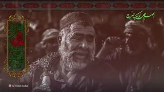 چو  در دل دارم تمنای کربلای حسین(ع) - زنده یاد سید جواد ذاکر