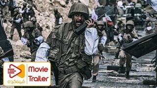تیزر | فیلم ماجرای نیمروز: رد خون | ساخته محمدحسین مهدویان