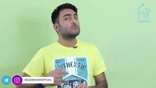 تانک مشتریان ناراضی از زبان مجید رشیدی