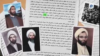 موشن گرافیک| خطر روحانیان متحجر و مقدس نما در کلام امام خمینی
