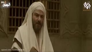 سریال (امام احمد بن حنبل) قسمت پنجم
