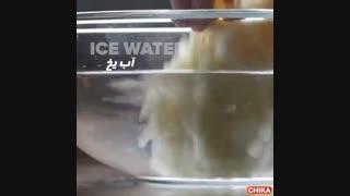 دستور آسان آشپزی: کوکو سیب زمینی