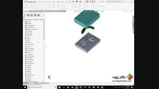 نگارپژوه ::طراحی قالب  تزریق پلاستیک برای دستگیره دربmoulding  handle