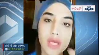 گزارش خبر 20:30 درباره دروغ دختر آبی
