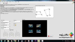 نگارپژوه :: مدلسازی سه بعدی با لب ویوlabview