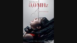 زیرنویس فیلم 0.0MHz اضافه شد